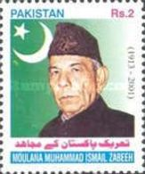 MNH STAMPS Pakistan - The 56th Anniversary Of Independence - Politician - 2003 - Pakistan