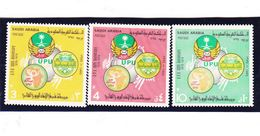 Saudi Arabia 1974-100th UPU 3 V.comp.mint Never Hinged - No Discount ( No Skrill & Paypal ) - Arabie Saoudite