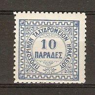 Crète 1898/99 - Taxe 10P Bleu - MNH - YT 2 - Heraklion - Crète