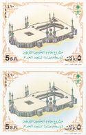 Saudi Arabia 1989: 2w Souvenir SH Compl Perf + Imperf,cpl,Mosquee - No Dsicount- ( No Paypal & No Skrill ) - Arabie Saoudite