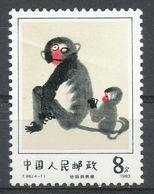 REP. POPULAIRE CHINE - 1983 - Neuf - Nuovi