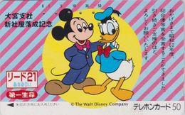 JAPAN  - TC JAPON / 110-53808 B  - DISNEY - DONALD & MICKEY / Accolade ** Série LIDO 21 ** Phonecard - Disney