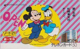 JAPAN  - TC JAPON / 110-64083 Teleca  - DISNEY - DONALD & MICKEY / Accolade ** Série LIDO 21 ** Phonecard - Disney