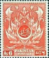 MNH STAMPS Pakistan - The 4th Anniversary Of Independence  - 1951 - Pakistan