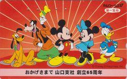 JAPAN  - TC JAPON / 110-183854 Teleca  - DISNEY ENTERPRISES - DONALD MICKEY MINNIE Dingo Goofy Pluto Dog Phonecard - Disney