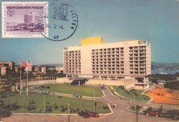 TURKEY - MC 60K 1955 MEETING DEVELOPMENT BANK / T222 - Cartes-maximum