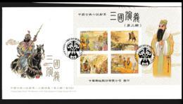 Taiwan ROC FDC 2005The Romance Of The Three Kingdoms Souvenir Sheet (LAR9-133) - 1945-... République De Chine
