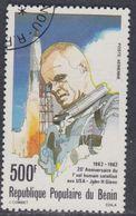 Bénin PA  N° 302 O  20ème Anniversaire Du 1er Vol Humain Satellisé Américain  Oblitération Légère, TB - Bénin – Dahomey (1960-...)