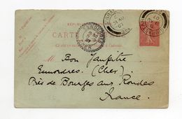 !!! ENTIER POSTAL, CARTE REPONSE 10C SEMEUSE UTILISEE A GIBRALTAR EN 1907 - Standard Postcards & Stamped On Demand (before 1995)