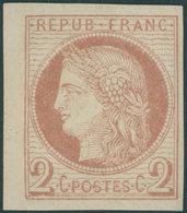 F.KOL ALLGEMEINE AUSGABEN 15 **, 1876, 2 S. Rotbraun, Postfrisch, Pracht - France (former Colonies & Protectorates)