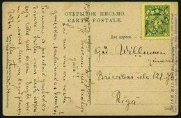 LETTLAND 174 BRIEF, 1933, 10 S. Grün Auf Gelb Auf Ansichtskarte Mit Handschriftlicher Entwertung Nurmui, Pracht - Latvia