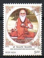 INDE. Timbre Oblitéré De 2012. Sri Shivarathri Shivayogi. - Hinduism