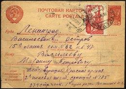 SOWJETUNION P 147 BRIEF, 1939, 15 K. Rotorange Ganzsachenkarte Mit Zusatzfrankatur Als Feldpostkarte Des 274. Schützenre - 1917-1923 Republic & Soviet Republic