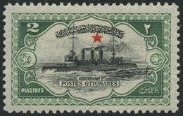 TÜRKEI 250 *, 1914, 2 Pia. Grün/schwarz, Falzrest, Pracht, Mi. 80.- - Turquie