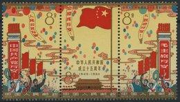 CHINA - VOLKSREPUBLIK 824-26A **, 1964, 15. Jahrestag Der Gründung Der Volksrepublik China, Vierseitig Gezähnt, Im Dreie - 1949 - ... Repubblica Popolare
