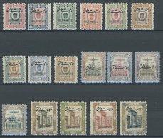 IRAN - DIENSTMARKEN D 37-53 **, 1915, Krönungstag, Postfrischer Prachtsatz, Mi. Für * 90.- - Irán