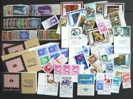 ISRAEL - SAMMLUNGEN, LOTS **, Kleine Postfrische Restpartie Israel Mit 5 Markenheftchen, Prachterhaltung - Israël