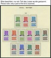 ISRAEL - SAMMLUNGEN, LOTS **, 1980-85, Komplette Teilsammlung Auf Schaubek-Falzlosseiten, Pracht, Mi. 303.- - Israël