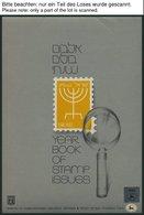 ISRAEL - SAMMLUNGEN, LOTS **, 1983/4, 2 Jahrgangshefte, Pracht, Markenwert: Mi. 100.- - Israël