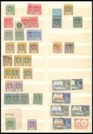 NIGERIA **,*,o , 1914-78, Interessante Sammlung, Sauber Gesteckt Auf Seiten, Meist Doppelt Gesammelt: Ungebraucht Und Ge - Nigeria (1961-...)