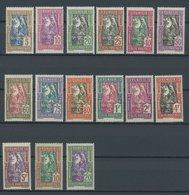 TUNESIEN PA 11-25 *, Paketmarken: 1926, Dattelernte, Falzrest, Bis Auf Einen Kleinen Wert Prachtsatz, Mi. 80.- - Neufs