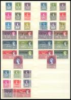 UGANDA **, 1962-77, Postfrische Teilsammlung, Jahre Ziemlich Komplett, Dabei: Mi. Nr. 87-100, Prachterhaltung - Ouganda (1962-...)