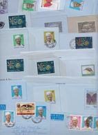 SIERRA LEONE - Lot De 27 Aérogrammes Used And Unused Air Mail Letter Aérogramme Voyagé Et Vierge Non Voyagé - Sierra Leone (1961-...)