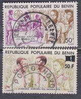 Benin N° 370 / 71 O Jamboree Africain à Jos, Les 2 Valeurs Oblitérations Moyennes, TB - Bénin – Dahomey (1960-...)