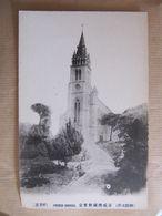 CPA - FRENCH CHURCH - EGLISE - Corea Del Sud