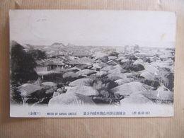 CPA - MSIDE OF SAISHU CASTLE - Corea Del Sud