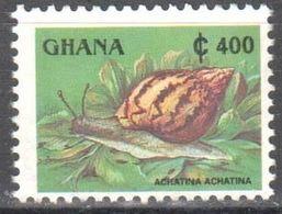 Ghana - Giant Tiger Land Snail - MNH - Briefmarken