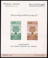 Lebanon, 1960, World Refugee Year, WRY, United Nations, MNH, Michel Block 20 - Líbano