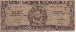 BILLETE DE COSTA RICA DE 2 COLONES DEL AÑO 1941  (BANKNOTE) - Costa Rica
