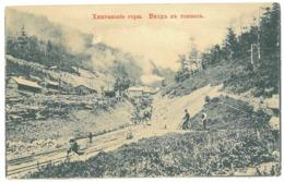 RUS 49 - 17551 Transsiberien, Zapovednik Chinganski, Railway, Bike, Russia - Old Postcard - Used - Russia