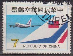 Boeing 747 - N° 19 - 1980 - Silhouette D'avion En Vol - FORMOSE - TAIWAN - Corréo Aéreo