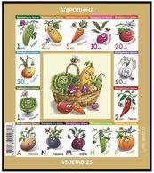 Belarus 2020 Seventeenth Definitive Issue. Vegetables Block - Bielorussia