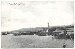 Malaysia (Malacca) – Penang Harbour – Penang – Year Circa 1920 - Malaysia