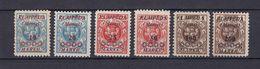 Memelgebiet - 1923 - Michel Nr. 135/140 - Ungebr. M. Falz/Ungebr. O. Gummi - Memelgebiet