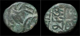 India Kangra Kingdom Apurva Chandra Deva AE Drachm - Indian