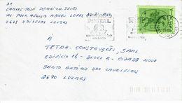 Codigo Postal Mechanical Postmark Odivelas 1986 , Serie A Stamp - Postmark Collection