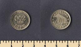 Slovenia 0,02 Lipa 1992 - Slovenia