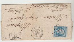 LAC DE  VESOUL  24/JUIN/62  Nr 14 C BLEU SUR AZURE TYPE 2  CADRE APRES LE DEPART - Postmark Collection (Covers)
