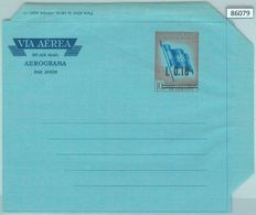 86079 - HONDURAS - POSTAL HISTORY -  POSTAL STATIONERY Aerogramme - FLAGS - Honduras