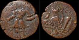 Alchon Huns Hephtalite Toramana II AE Stater - Indian