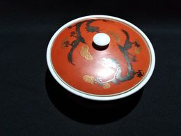 Antique China Turen Silvered Dragon - Asian Art