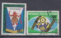 "Bénin N° 473/74 O  75ème Anniversaire Du ""Rotary International""  Les 2 Valeurs Oblitérations Légères, TB - Bénin – Dahomey (1960-...)"