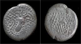 India Gurjura-Pratihara Empire Gadhaiya Paisa AR Drachm - Indian