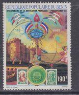 Bénin  N° 674 O  Bicentenaire De La Révolution Française,  Oblitération Légère, TB - Bénin – Dahomey (1960-...)