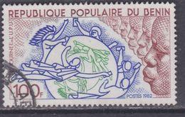 Bénin  N° 553 O  13è Journée De L'U.P.U.,  Oblitération Légère, TB - Bénin – Dahomey (1960-...)