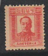 Chine. China  ;  Mao Tse Toung Neufs Sans Gomme - 1949 - ... République Populaire